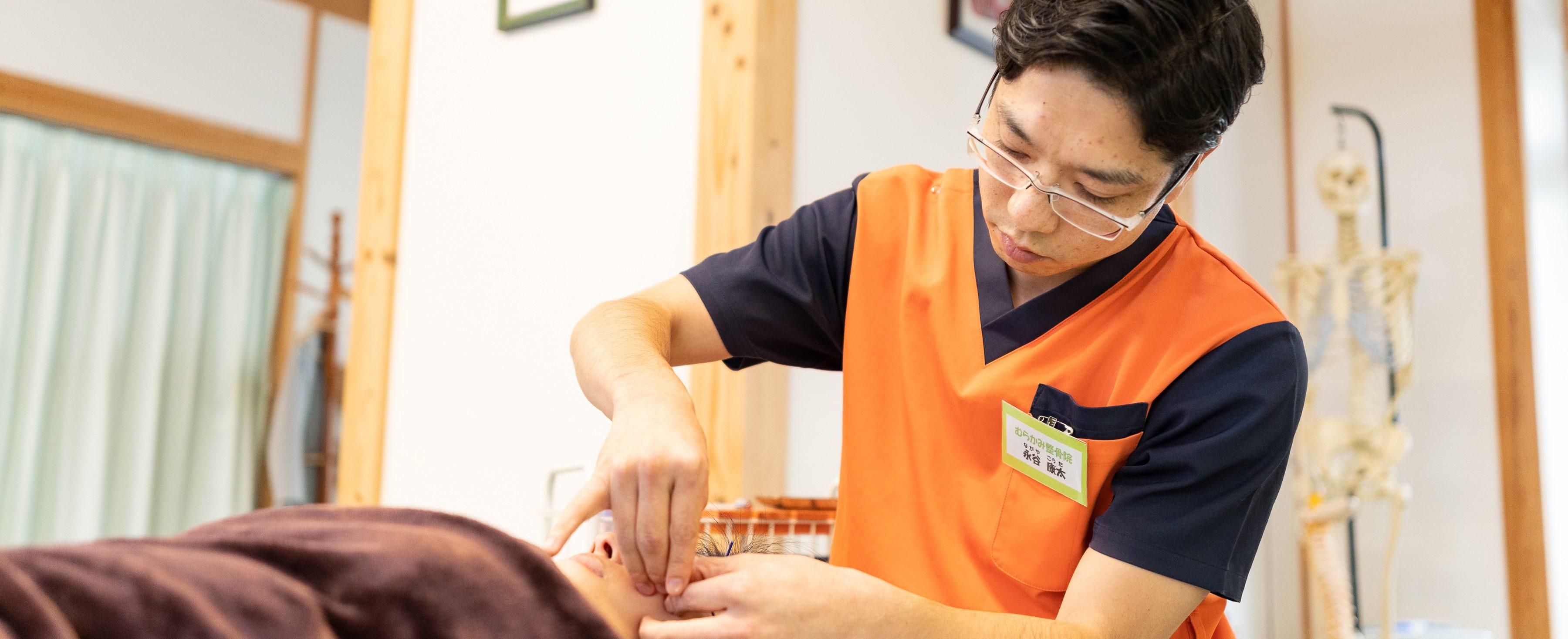 鍼灸施術|岩沼市で鍼灸治療なら、むらかみ整骨院へ