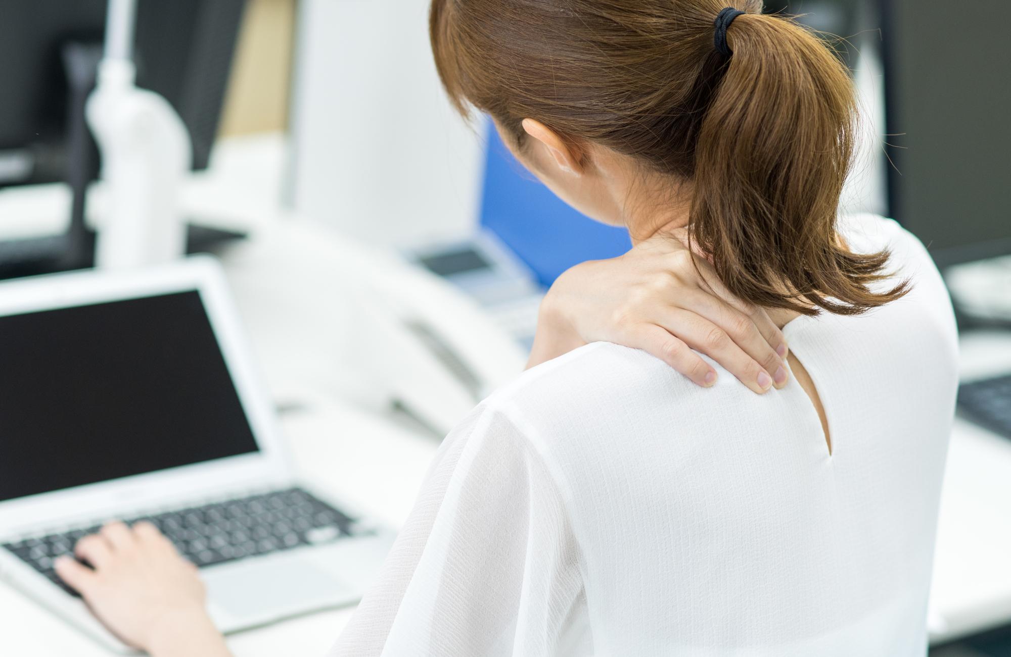 慢性的な痛みや痺れ症状・筋肉疲労などのお悩み
